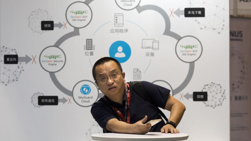 Chinese Firms Take Aim at International Cloud Computing