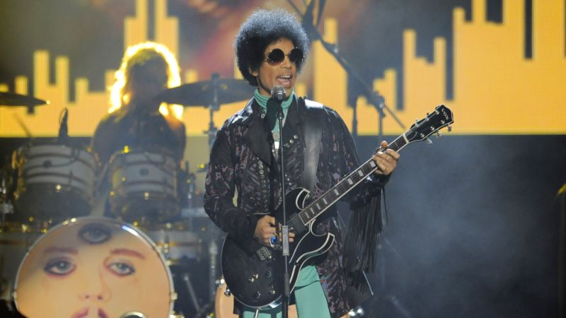 Mislabeled Pills Containing Opiod Found at Prince's Estate: Sources